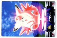 PROMO POKEMON POCKET MONSTERS DATA N° 282 PIXY CLEFABLE MELODELFE
