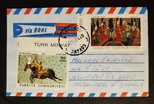 1968 Ankara Turkey to Arlington Virginia Aerogramme to Klotzbach Airmail Cover