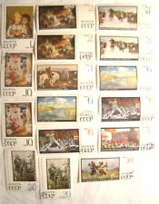 Russia Stamp Set 1968 Scott 3549 - 3558 A1703 A1704 Paintings