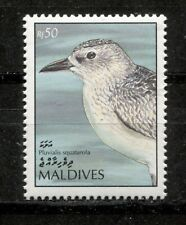 MALDIVE ISLANDS 1992, BIRDS TOP VALUE, Scott 1636, MNH