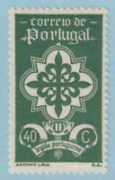 PORTUGAL 583  MINT HINGED OG * NO FAULTS EXTRA FINE!