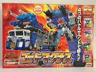Takara Transformers Car Robot C-023 God Ultra Magnus