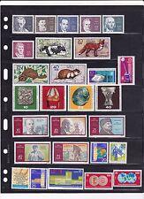 GDR/DDR 1970-72 Year Sets~