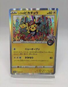 Carta Pokemon Trading Card Game Giapponese Tokyo PROMO SHIBUYA Pikachu 002/S-P N