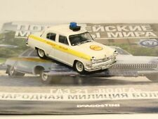 Polizei Modellautos, - LKWs & -Busse aus Kunststoff im Maßstab 1:43