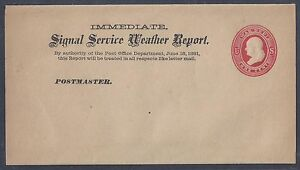 US 1875 OFFICIAL MILITARY WAR DEPARTMENT 1 CENT FRANKING ON WRAPPER IMPRINTED
