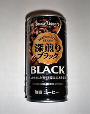Authentic Japanese Pokka Black Coffee Unsweetened 185g in can USA Seller