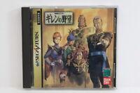 Mobile Suit Gundam Gihren's Greed W/ Spine Sega Saturn SS Japan Import G7943