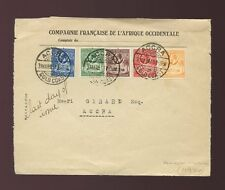 GOLD COAST KG5th VALUES LAST DAY of USE BRIGHT COLOURS on FRONT CFAO 1938