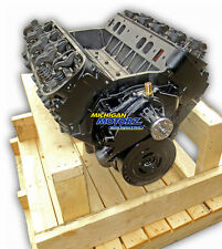 7.4L, 454 ci - Vortec Marine Engine (1996-Later) - Remanufactured