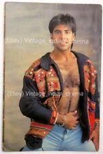 Indian Bollywood Vintage Postcard of 90s Akshay kumar