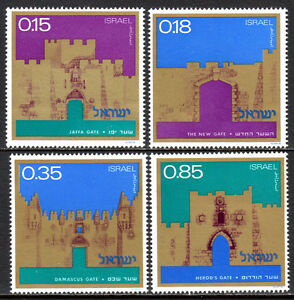 Israel 447-450, MNH. Gates of Jerusalem, 1971