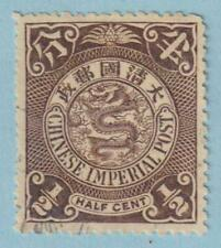 CHINA 110 USED COILED DRAGON NO FAULTS VERY FINE!