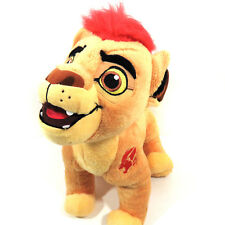 "Disney Lion King Talking Kion Cub Plush Stuffed Animal Toy 12"" Video Link Below"