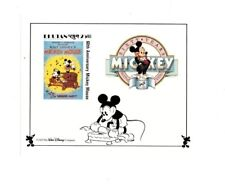 Bhutan Disney - 60th Anniversary Mickey Mouse- The Whopee Party - Imperf S/S