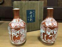 Y0487 CHOUSHI Kutani-ware Tokkuri signed box Japanese antique Japan vintage sake