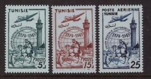 Tunisie - U.P.U. -  Série de 3 timbres neufs ** - cote  8,5 €