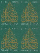 US 4800a Eid imperf NDC block MNH 2013