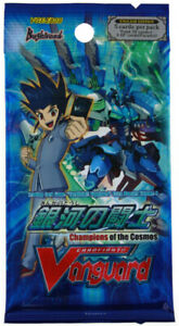 Cardfight!! Vanguard Champions of the Cosmos Booster Pack
