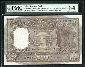 INDIA PICK 65b 1975-77 1000 RUPEES A/11 328693 PMG 64 SCARCE LARGE NOTE
