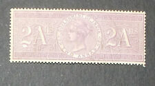 India- Pre Ind- QV- 2 A- Fiscal Mint stamp- IN-300