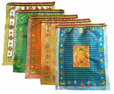"Tibetan Prayer Flag - Large Satin Buddha Design (13"" x 11"") - Roll of 10 Flag..."
