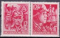Nazi Germany 3rd Reich 1945 SA/SS Stamps MNH!!