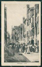 Venezia Chioggia PIEGHINA STRAPPINO cartolina QT4047
