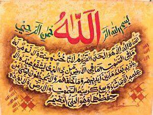 Islamic Art Calligraphy, Oil Painting