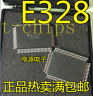 1PCS NEW E328 QFP80 MITSUBIS Ignition drive chip  #K1995