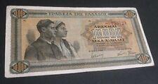 GREECE Banknote Bill 10000 Drachmai 1942 P-120b VERY GOOD & RARE PAPER MONEY !!!