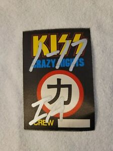Kiss Backstage Pass