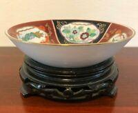 Vintage Ritz Carlton Chinese Ceramic Enamel Painted Bowl w/Wood Pedestal