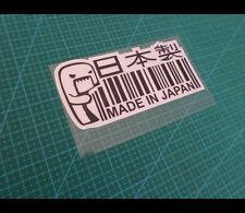 MADE IN JAPAN DOMO-KUN JDM Car Decal Reflective Sticker