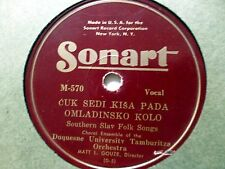 "Duquesne University Tamburitza Orch 78RPM Kosovo Valtz 10"" Slavic Folk    c185"
