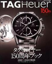 Japanese watch book - TAG Heuer 150th anniversary book