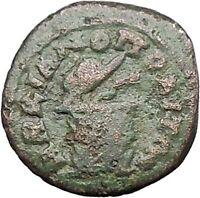 ELAGABALUS Marcianopolis Moesia Ancient Roman Coin Serpent Cista mystica  i48230