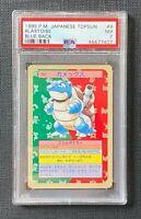 Pokemon 1995 PSA 7 Blastoise Topsun Blue Back #9 Japanese