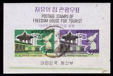 SOUTH KOREA SCOTT# 492a FREEDOM HOUSE OPENING S/S USED