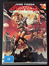 BARBARELLA Queen Of The Galaxy DVD. Cult Classic. Brand New & Sealed