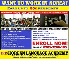 Korean Language Training