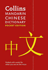Collins Mandarin Chinese Dictionary: 40,000 Words and Phrases in a Portable Form