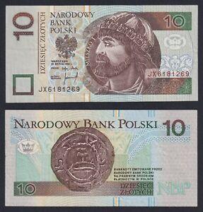 Pologne 10 Zlotych 1994 (95) BB VF + C-08