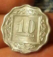 1996 Pakistan 10 Paisa KM# 53 very rare RRR coin high grade VF++ -2