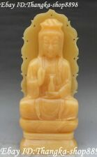 """17"""" China Natural Yellow Jade Carving Kwan-Yin Hot Goddess Hold Vase statues"""