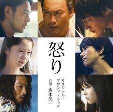 OST (MUSIC BY RYUICHI SAKAMOTO)-ANGER (IKARI) OST-JAPAN CD