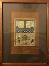 Antique Islamic 16th Century Safavid Miniature Painting with Calligraphy Framed