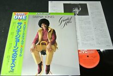 SALENA JONES Greatest Hits / Japan LP 1981 JVC VICTOR VIP-28507