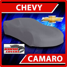 Chevy Camaro 2010-2015 CAR COVER - 100% Waterproof 100% Breathable 100% UV Rays
