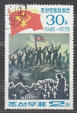 KOREA 1975 used SC#1391 2ch stamp, Korean Worker`s Party.